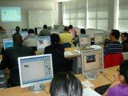 Curso de Informática Marzo 2011