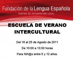 Finaliza el plazo de inscripción para participar en la Escuela de Verano Intercultural organizada por el CIL de Santa Marta de Tormes