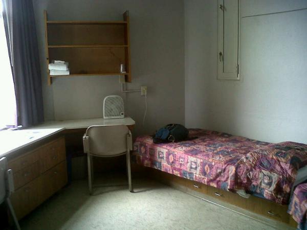 una habitación del campus